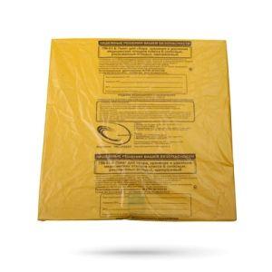 Мешки мед/отходов  60л ПНД 20мк /1шт/ Бкл желтый 500*700