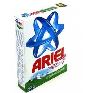 СМС Ариэль  450г