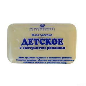 Мыло ЕЖК 150г полипроп Детское /70/