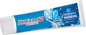 Зубная паста Бленд-а-мед 100 Комплекс/3D