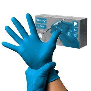 Перчатки резин нитрил Бенови L/М