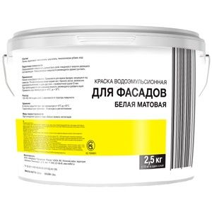 Водоэмульсионная краска  2,5кг фасадная