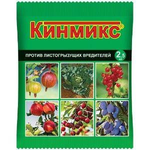 Ампула Кинмикс 2.5мл