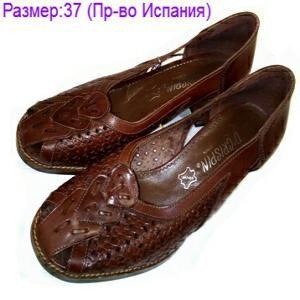 Туфли женские кожа натуральная /размер 37/