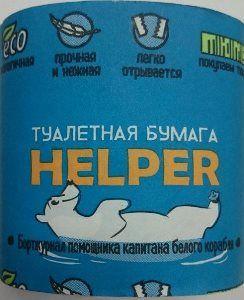 Бумага туал Хелпер 50м втулка