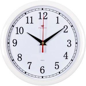 Часы настенные Рубин /d=19,5см/