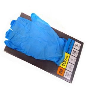 Перчатки резин нитрил АДМ /S,L,XL/