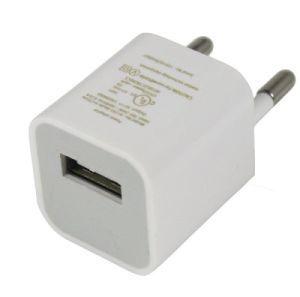 Зарядное устройство USB квадрат