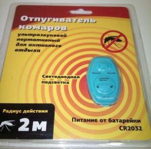 Отпугиватель комаров ультразвук 2м