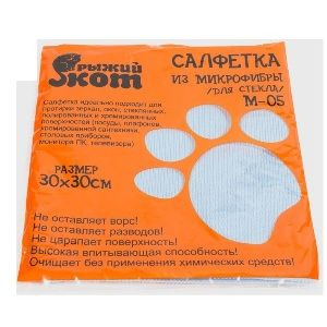 Салфетка хоз Микрофибра  1шт  для стекол Рыжий кот М-05/30*30см/