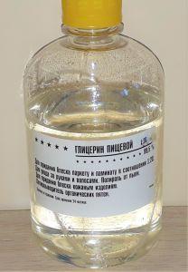Глицерин пищевой 0,5 кг