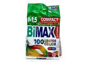 СМС Бимакс автомат 1500г колор