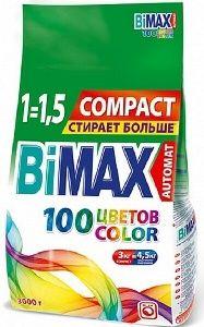 СМС Бимакс автомат 3000г колор