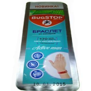 Браслет от комаров БагСТОП Active man /1шт/