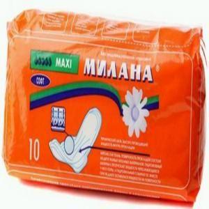 Милашка Макси софт оранж (10шт)